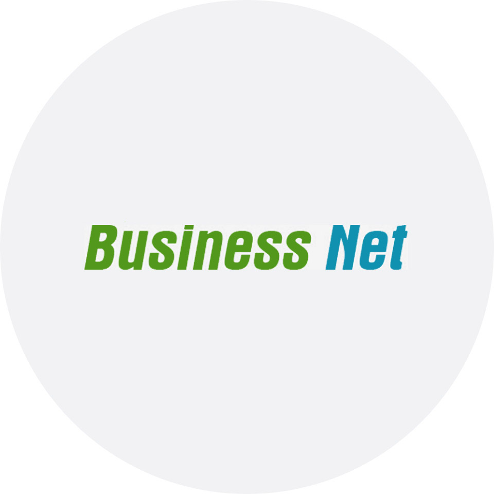 Business Net Logo